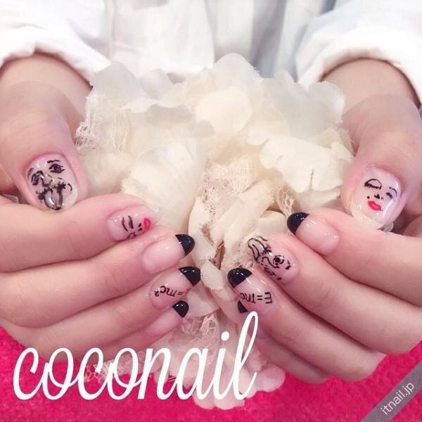 Coco Nail Osaka