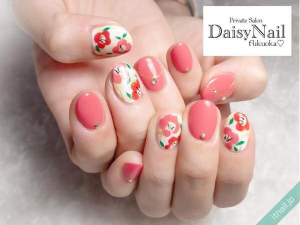 Daisy Nail